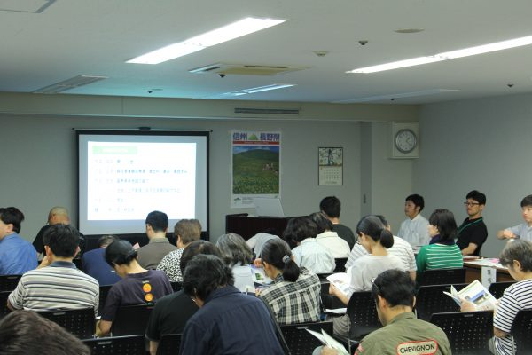 楽園信州移住セミナー(名古屋)の写真