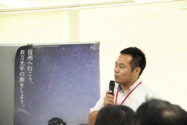 【ゲストトーク:渋温泉・小石屋旅館 石坂さん】