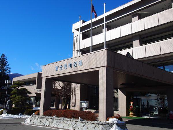 富士見町に移住をお考えの方への写真