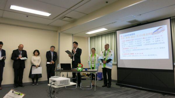 長野・新潟・富山・石川4県合同移住セミナー(有楽町)の写真