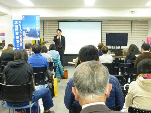 富山×長野 合同移住相談セミナーの写真
