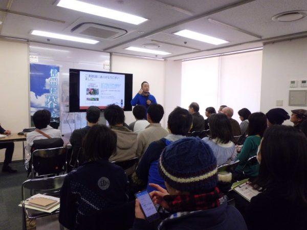 長野県の市町村大集合!長野県への移住大相談会の写真