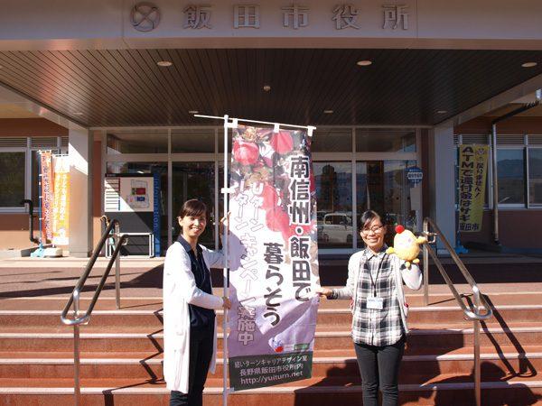 村沢さんと加藤さん